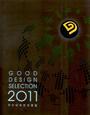 Good Design Selection 2011